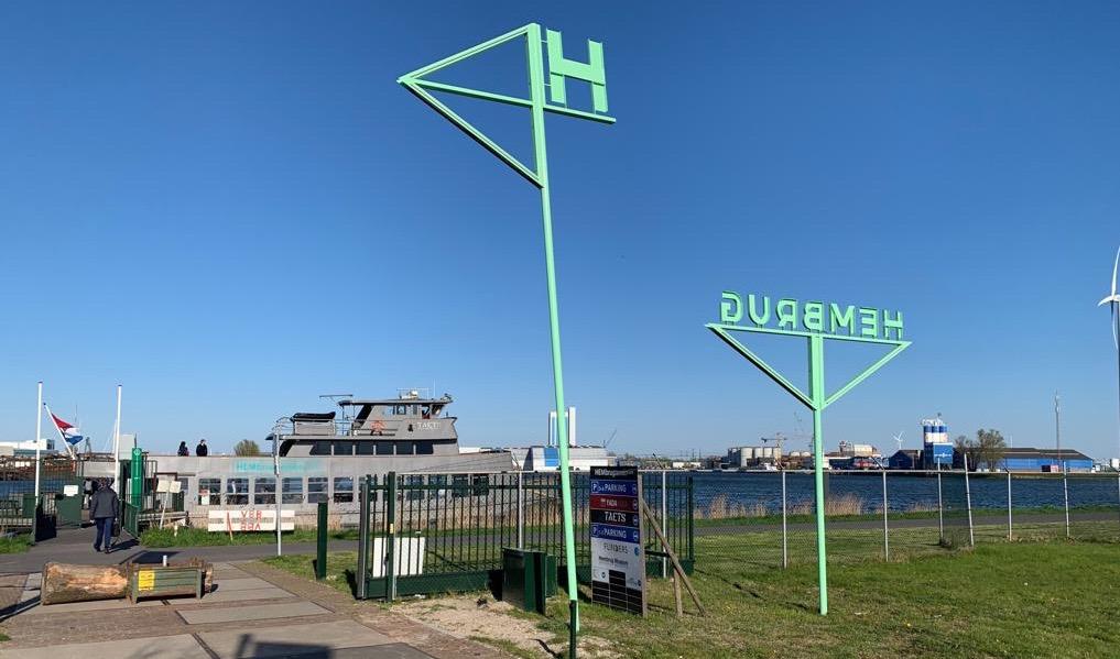 Wist u dat, het HEMbrugterrein een eigen schip heeft?